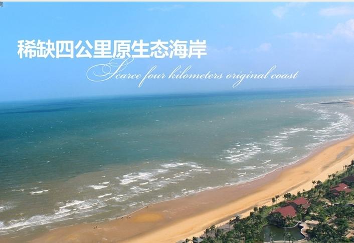 长岛蓝湾二期 -不限购 -75平 2房 精装- 一线海景 -环境优美